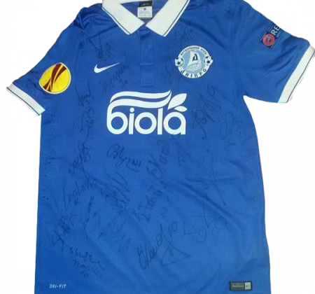Autographed shirt of FC Dnipro (2014/2015)