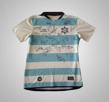 Jersey autographed by the entire team of Sport Clube de Freamunde (2015/2016)