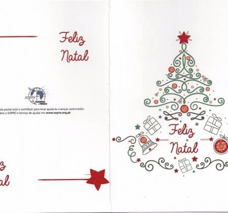 Postal de Natal Solidário SOPRO (1 und)