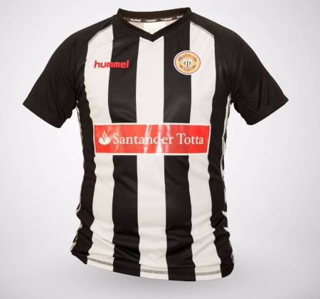 Nacional da Madeira jersey (2016/2017)