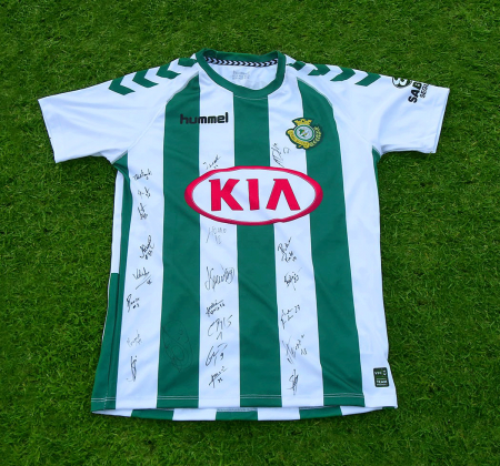 Jersey by Vitória FC signed by entire team - Taça CTT Final Four