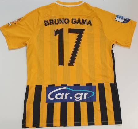 Camisola de Bruno Gama do Aris Tessaloniki da Grécia