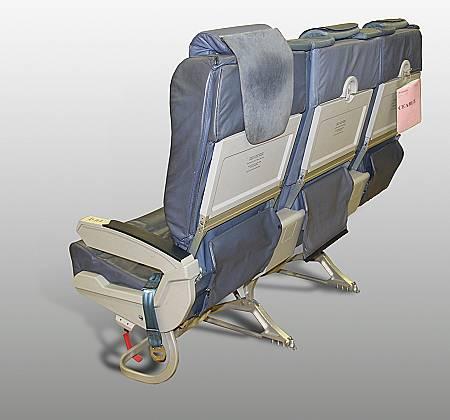 Cadeira tripla de classe executiva de um avião da TAP Air Portugal - 1