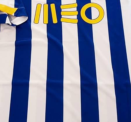 Nova camisola do Futebol Clube do Porto